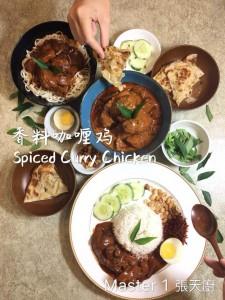 nasi lemak chicken ,  curry chicken ,  naan with curry paste